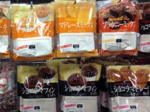 ダイソー クッキーミックス