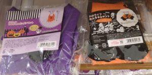 セリア カボチャのお化けの被り物とオレンジのスカート