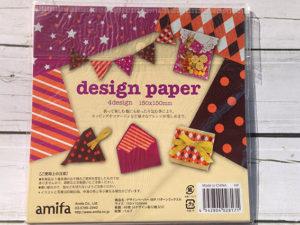 ハロウィンカラーの折り紙 セリア