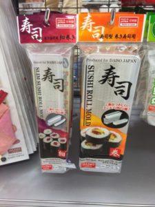 ダイソーの寿司型、巻き寿司