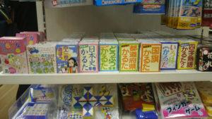 日本史かるた年号 セリア