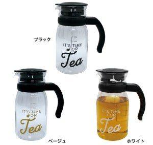 ニトリ 茶こし付きの耐熱冷蔵ポット