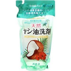 野菜洗い天然ヤシ油洗剤