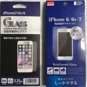 セリア iPhone5用スクリーンフィルター